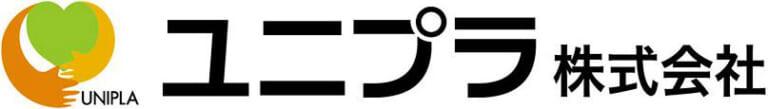 ユニプラ株式会社